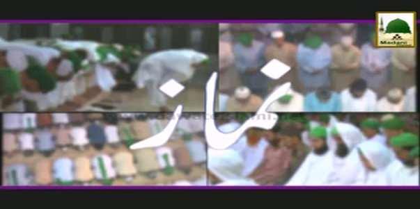 Public Service Message PSM(12)- Eid-ul-Adha Ki Namaz Kay Liye Jana