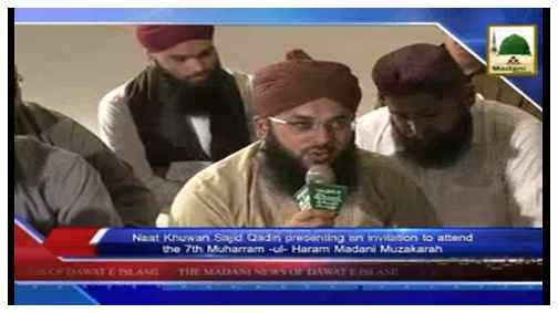 Madani News English - 06 Muharram - 31 Oct