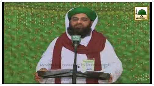 Hazrat Umar Farooq Ki Zindagi