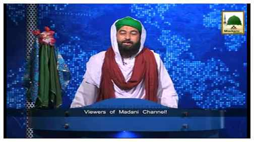 Madani News English - 08 Zulhijja - 04 Oct