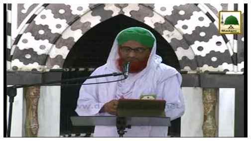 Eman Ki Shakhain(Ep:152) - Manhoos Kaun?