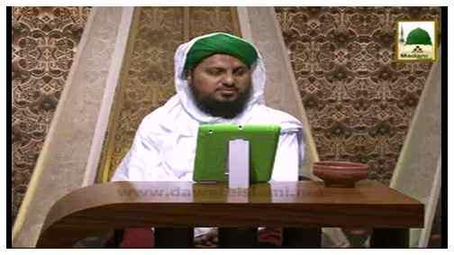 Faizan e Islam(Ep:11) - Panjtan Paak