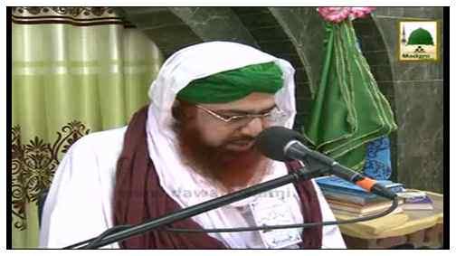 Islam Kay Liye Shahadat