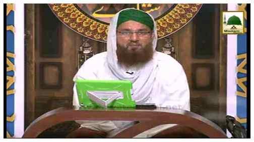 Kashti e Ummat Aur Sitaray Ep 09 - Ahle Bait e Athaarرضی اللہ عنہم