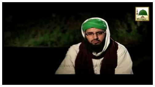 Madani Inqilab(Ep:76) - Muhammad Aslam Attari Khari Shareef Kashmir