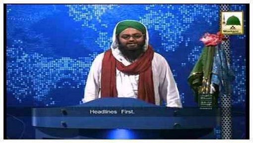 Madani News English - 08 Muharram - 02 Nov