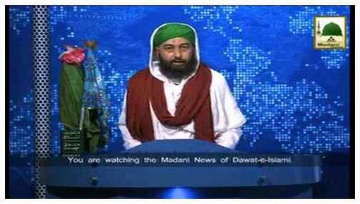Madani News English - 09 Muharram - 03 Nov