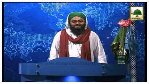 Madani Khabrain Urdu - 08 Muharram - 02 Nov