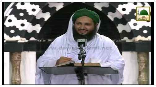 Seerat e Imam Ahmad Raza