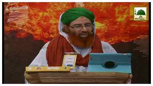 Qayamat Kay 100 Naam(Ep-20)- Nadamat Ka Din