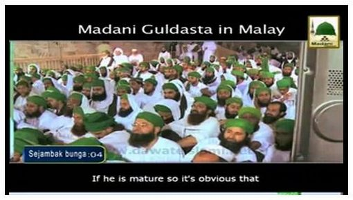 Madani Guldasta(04) - Malay Dubbing - Mujh Par Kiya Farz?