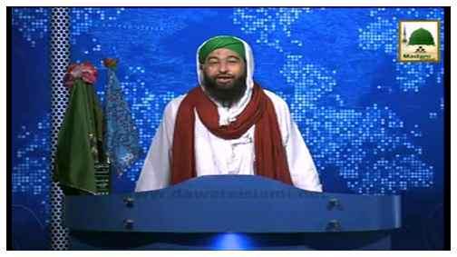 News Clip - 02 Nov - Ameer-e-Ahle Sunnat Ki Haji Ameen Qadri Say Ayadat