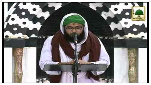 Taqawa Ki Ahmiyat