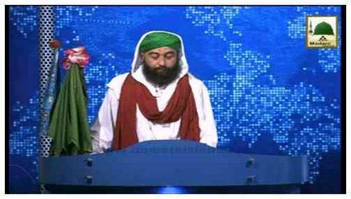 News Clip - 04 Nov - Rukn-e-Shura Ki Muhammad Aslam Attari Say Dhaka Bangladesh Main Ayadat