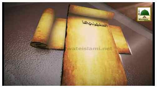 Madani Channel ID - Faizan-e-Usman-e-Ghaniرضی اللہ عنہ