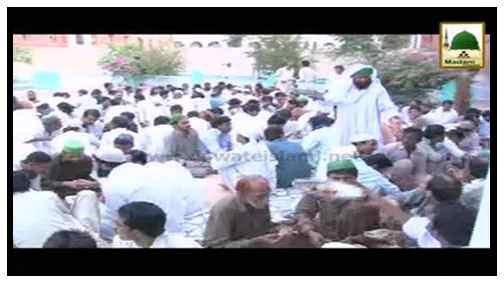 Package - Majlis-e-Islah Baraae Qaidiyan Kay Tahat Gulzar-e-Taiba Pakistan Ki Jail Main Khanay Ki Taqseem Kay Manazir