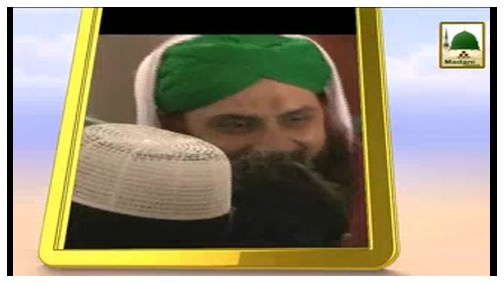 Short Clip - Majlis-e-Islah Baraae Qaidiyan Ki Gulzar-e-Taiba Panjab Pakistan Ki Jail Main Aamad
