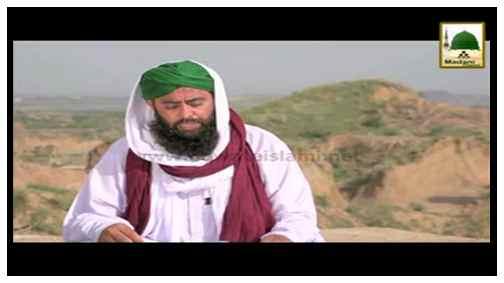 Madani Inqlab(Ep-68) - Zafarullah Attari