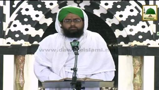 Manaqib e Imam-Aazam Abu Hanifa