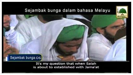 Madani Guldasta(06) - Malay Dubbing - Seedhi Saff