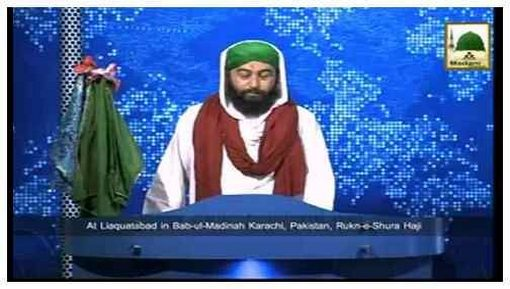 Ziakot Punjab Pakistan Kay Ulama-e-Kiram Kay Madani Tassurat