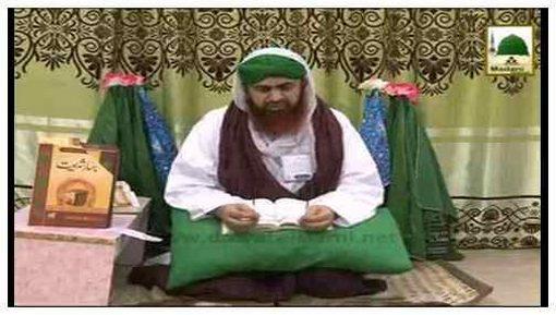 Namaz e Janaza Ki Ahmiyat Aur Fazail