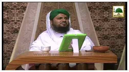 Faizan e Islam(Ep:12) - Muhabbat-e-Ilahi