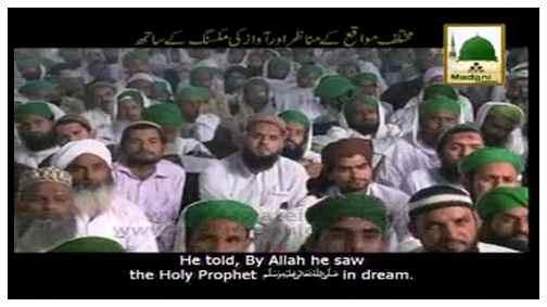 Jannat Ki Qeemat - Subtitle