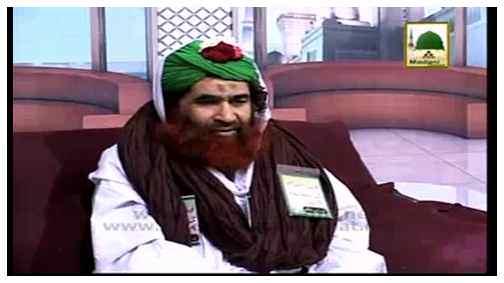 Ameer e AhleSunnat Kay Madani Phool(Ep:55) - Suwalan Jawaban