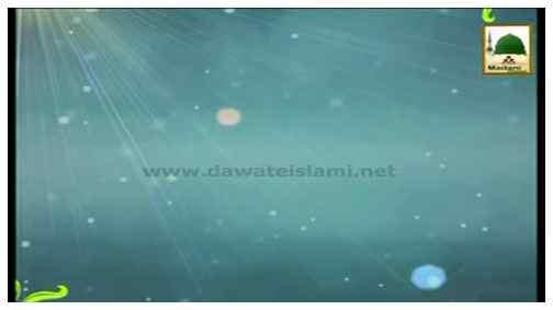 Madani Channel ID(01) - Faizan-e-Ahlebait