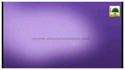 Madani Channel ID(02) - Faizan-e-Imam Hussain