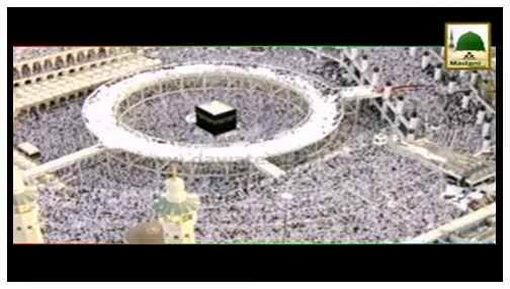 Promo - DVD Madani Qaida