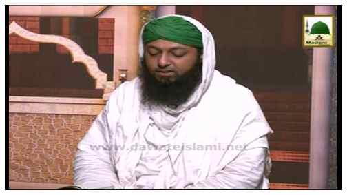 ALLAH Walon Ki Batain(Ep:51) - Allah Walon Ka Shaoq e Ilm