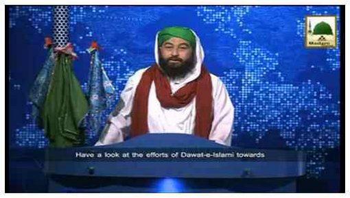 News Clip-11 Nov - Dawateislami Ki IDPs Aur Sailab Zadgan Ki Khiar Khuwahi Ki Madani Khabar