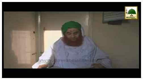 Package - Ameer-e-Ahlesunnat Bimarion Par Sabar Kay Baray Main Dars Detay Hue