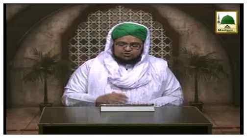 Faizan e Quran(Ep:139) - Surah Al-Tauba -100-129