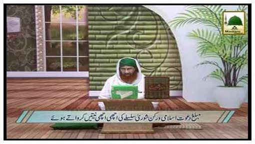 Sahabiyat Ki Hikayat (Ep:09) - Hazrat Sayyidatuna Asma رضی اللہ تعالٰی عنہا Ki Ghairat-e-Emani