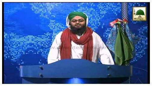 News Clip - 20 Oct - Ameer-e-Ahlesunnat Ki Shakeel Attari Say Ayadat