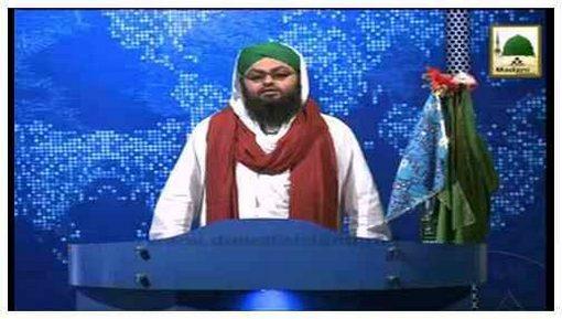 News Clip-05 Nov - Nigran-e-Kabina Ki Muhammad Shakeel Attari Say Ayadat