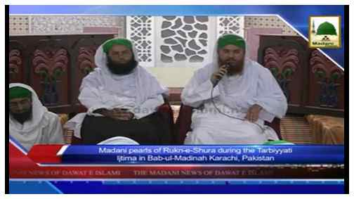 Madani News English - 26 Zulhijja-22 Oct