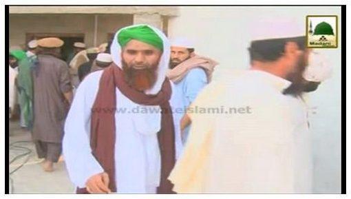 Packge(04) - Rukn-e-Shura IDPs Kay Sath Eid Manatay Hue