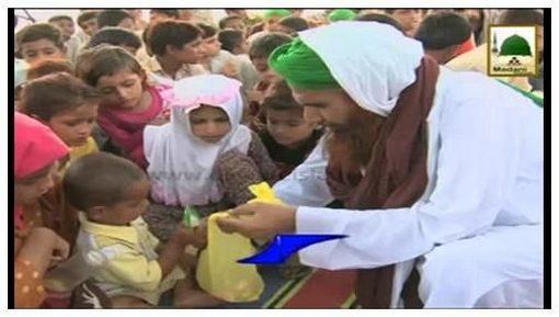 Packge(05) - Rukn-e-Shura IDPs Bachon Main Eidi Taqseem Kartay Hue