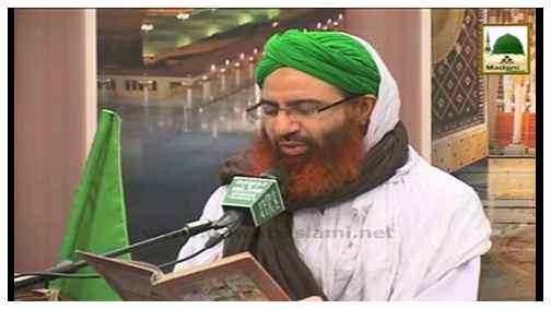 Hazrat Umar e Farooq Ki Ajziyan رضی اللہ عنہ