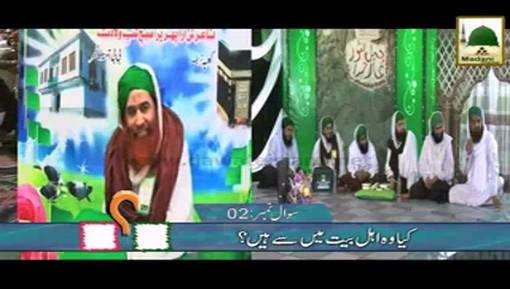 Madani Kasoti(505)- Shuhada-e-Karbala Main Say Aik Shaheed
