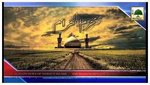 Madani News English - 28 Zulhijja - 24 Oct