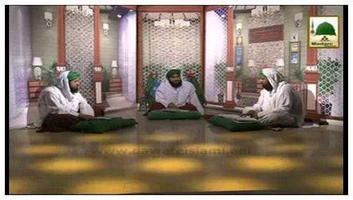 Madani Guldasta Ruhani Ilaj(03) - Kamar Aur Joron Kay Dard Ka Ruhani Ilaj