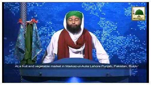 News Clip-14 Nov - Rukn-e-Shura Ki Malik Iftikhar Say Markaz-ul-Aulaiya Lahore Main Ayadat