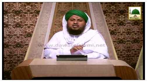 Faizan e Islam Ep 10 - Shahadat-e-Umar-e-Farooq