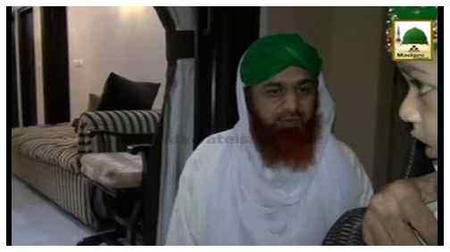 Madani Guldasta - Ameer-e-Ahle Sunnat Apnay Shahzaday Haji Bilal Kay Ghar Jatay Hue