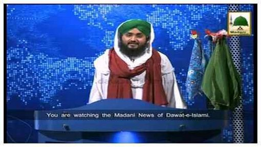 Madani News English - 01 Muharram-26 Oct